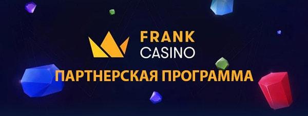 Франк казино партнерская программа Playattack