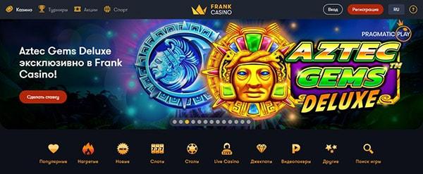 Официальный сайт Франк казино: популярное казино для любителей яркой игры