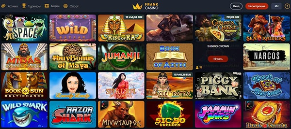 Игровые автоматы Франк казино: популярные слоты и игры с джекпотом